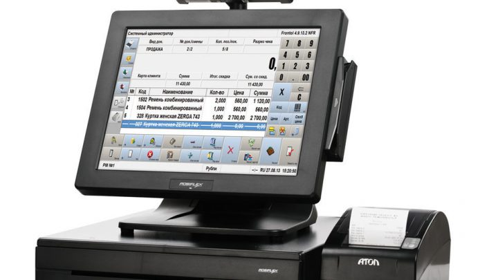 Things only a quality POS system provides